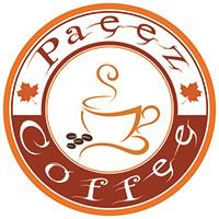 کافه پاییز