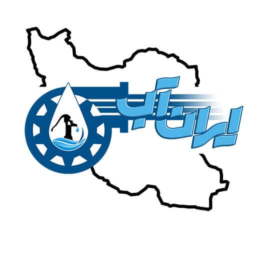 ایران آبکو